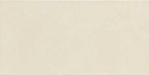 Gobi White - wall tiles