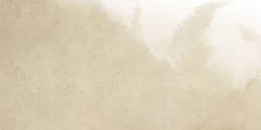 Epoxy beige 1 POL gres tile 898x448