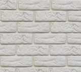 decor-brick-off-white
